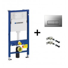 WC rėmas Geberit, Duofix Basic UP100 Delta su klavišu ir laikikliais