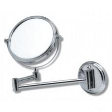 Vonios kosmetinis veidrodis 6868.0